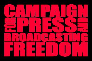 CPBF logo 2015